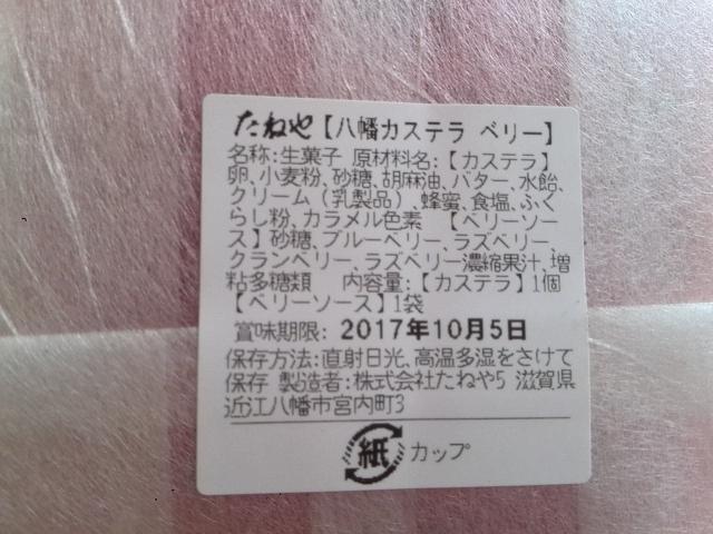f:id:himawari0619:20170928163614j:plain