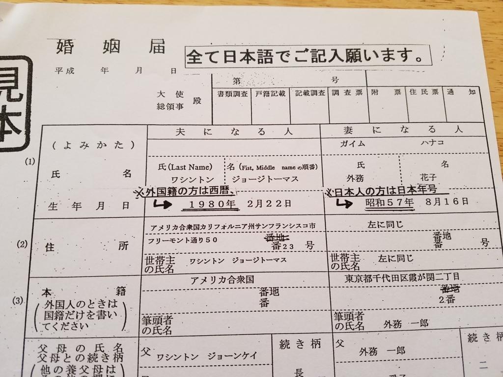 f:id:himawari0619:20180405122215j:plain