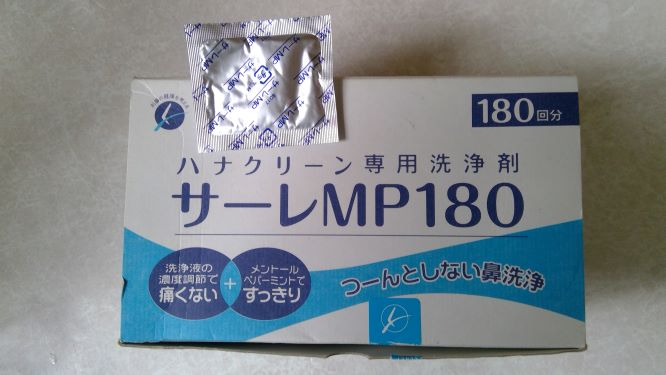 f:id:himawari0619:20190109104816j:plain