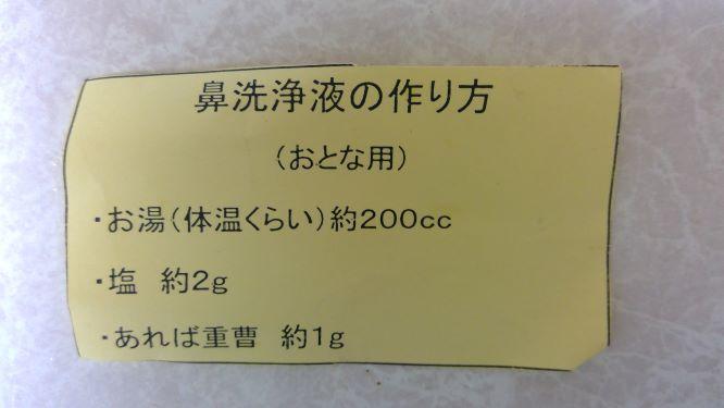 f:id:himawari0619:20190109105232j:plain