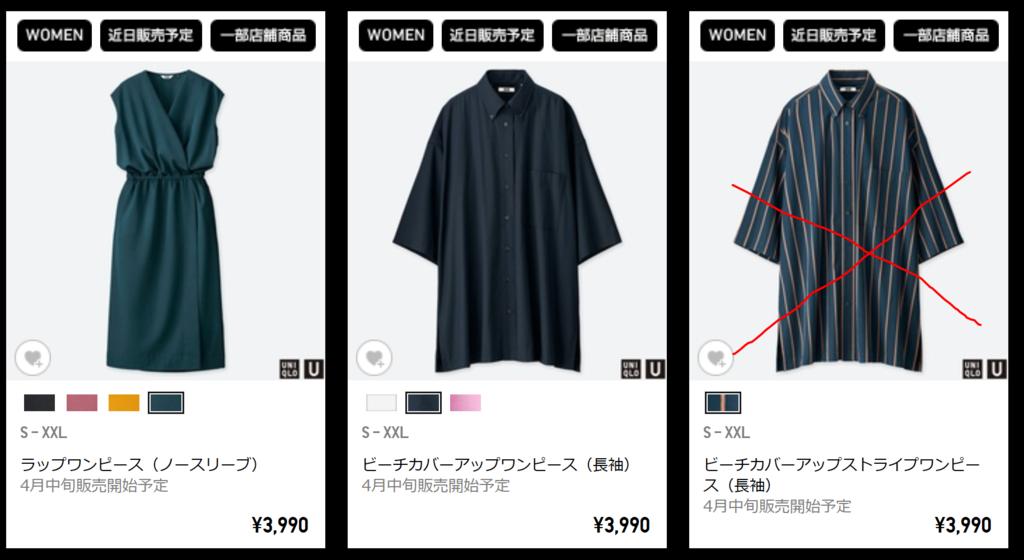 f:id:himawari0619:20190207051340p:plain