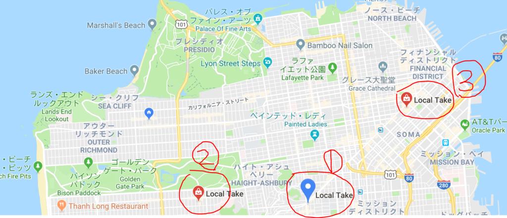 f:id:himawari0619:20190209090624p:plain