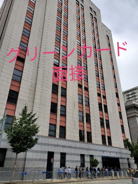 f:id:himawari0619:20190829073429j:image