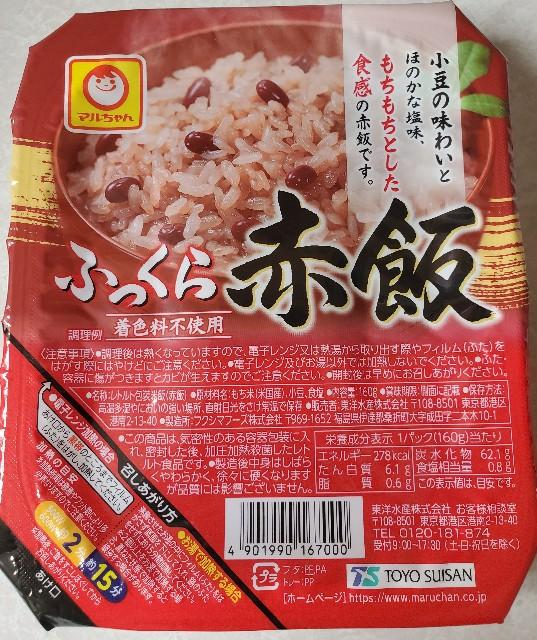 f:id:himawari0619:20200417043243j:image