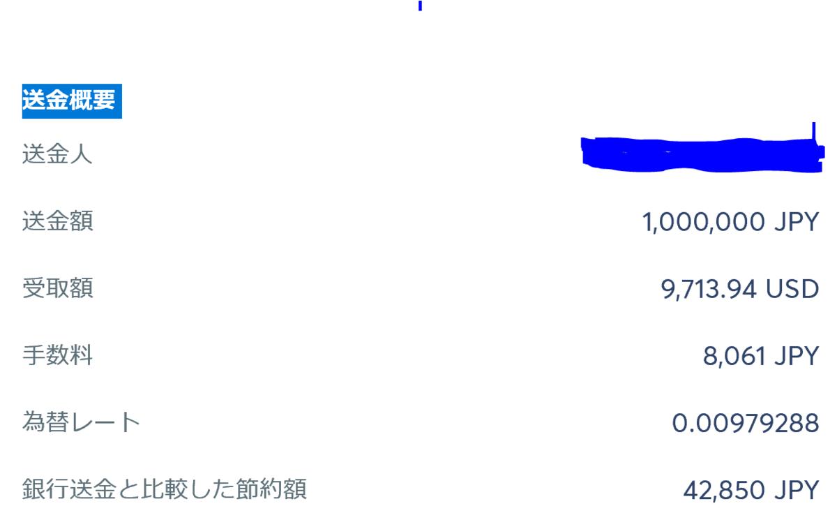 f:id:himawari0619:20200507093958p:plain