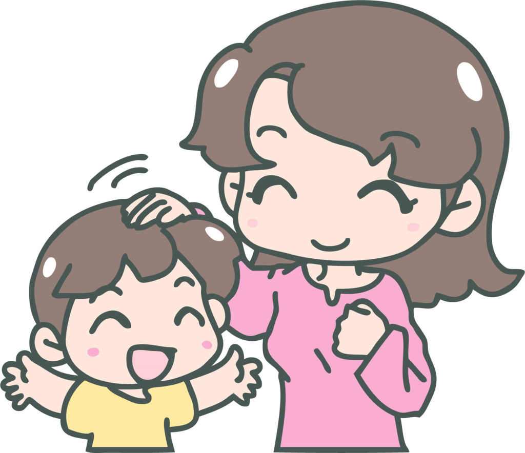 f:id:himawari0growing:20181204083011p:plain