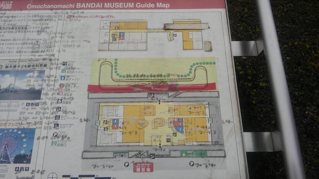 f:id:himawari0growing:20190112122946j:plain