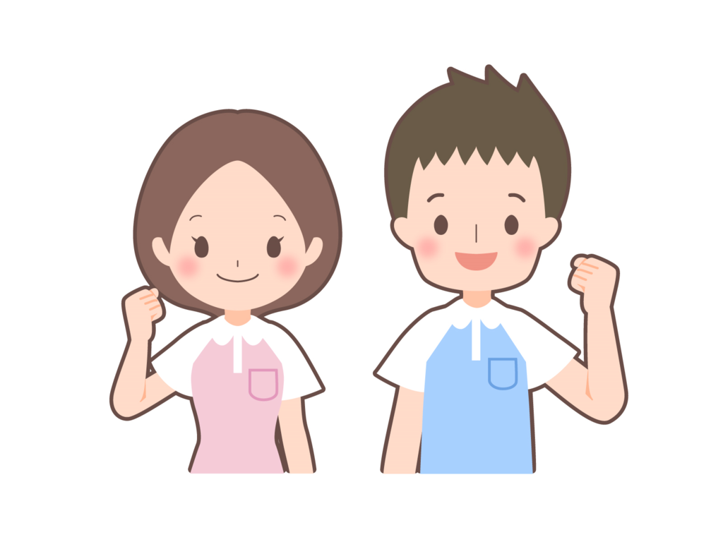f:id:himawari0growing:20190204091652p:plain