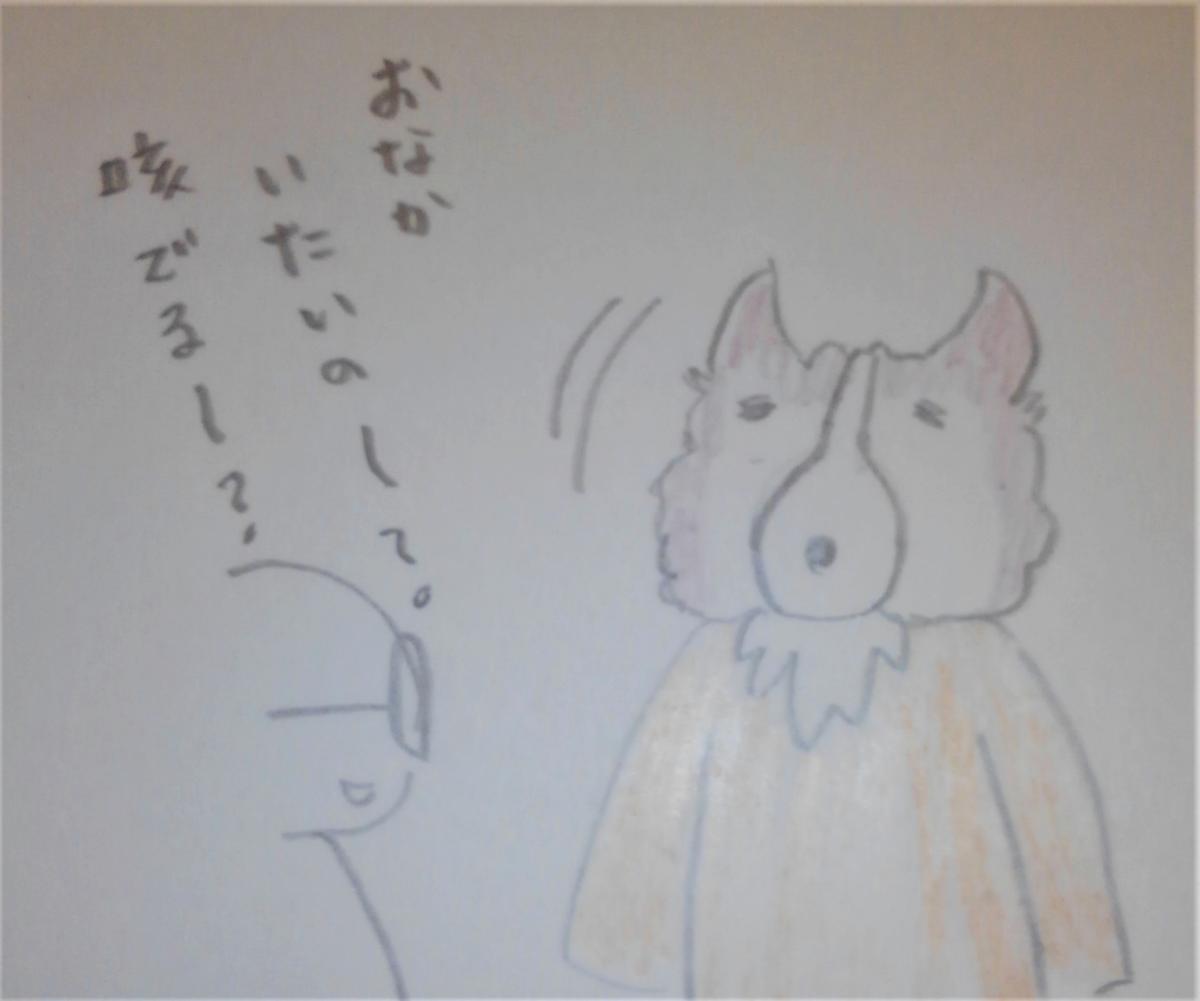 f:id:himawari0growing:20200105201826p:plain