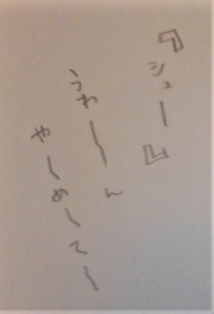 f:id:himawari0growing:20200105201943p:plain