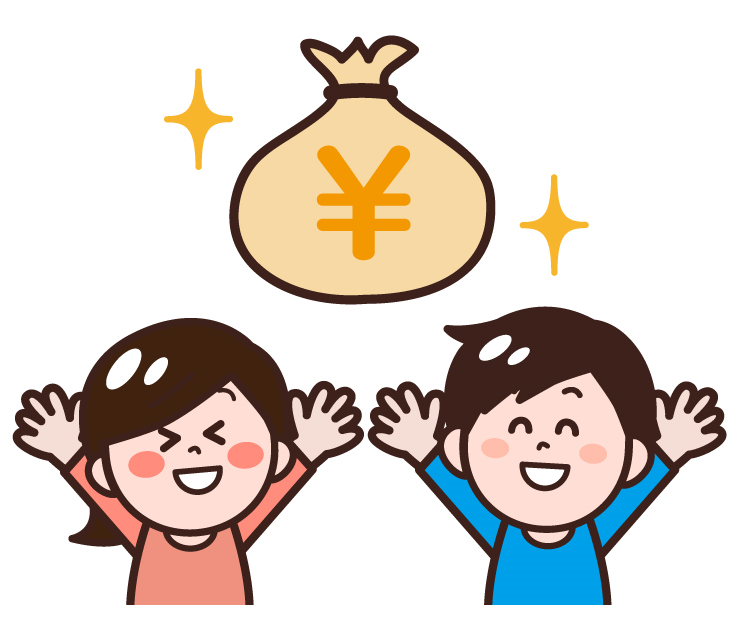 f:id:himawari0growing:20200130101815p:plain