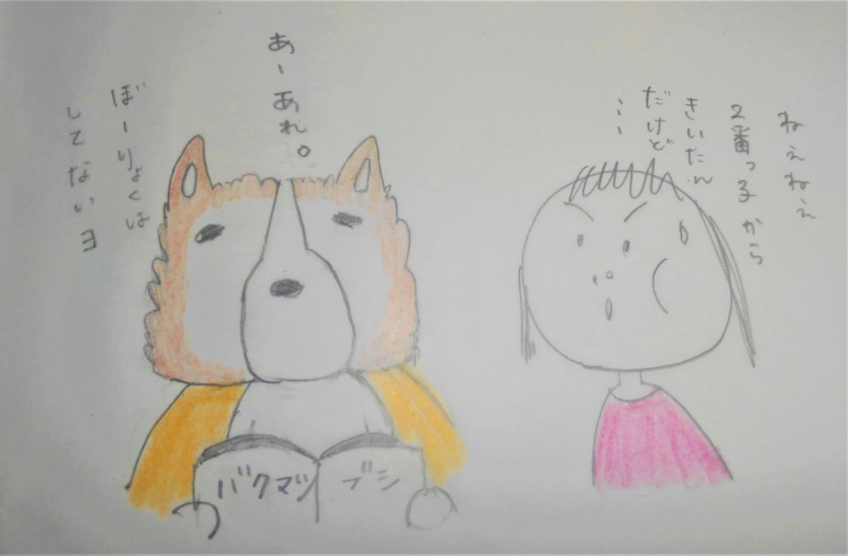 f:id:himawari0growing:20200225211159p:plain