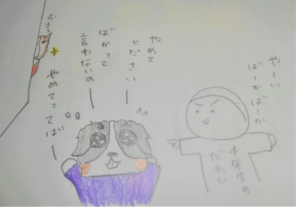 f:id:himawari0growing:20200225211615p:plain