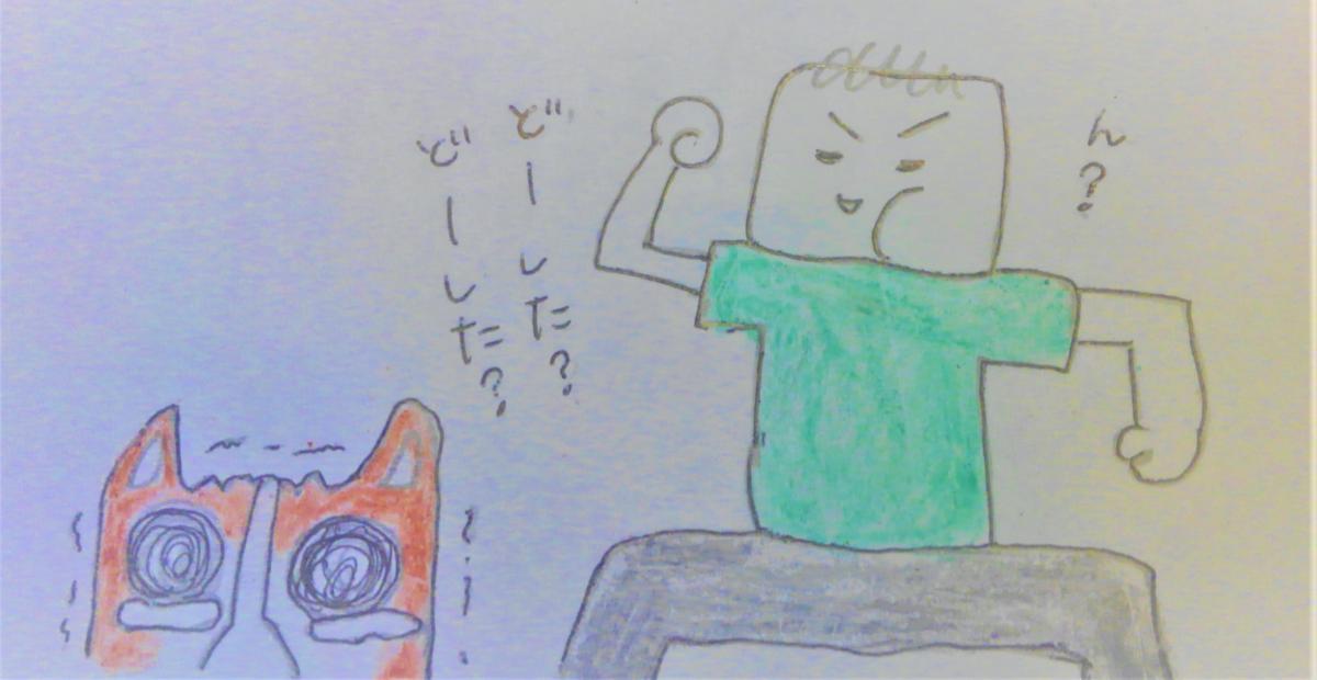 f:id:himawari0growing:20200314134521p:plain