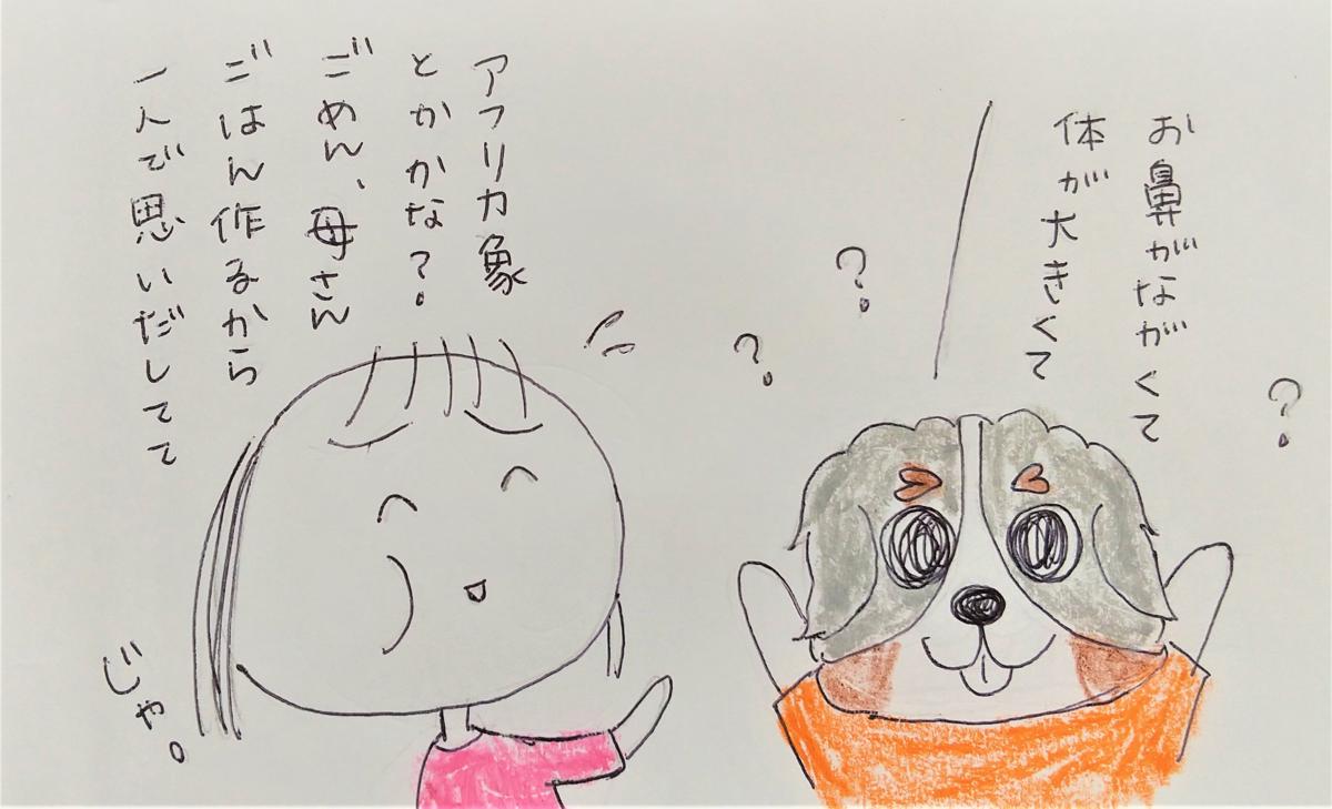f:id:himawari0growing:20201204101514p:plain
