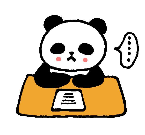 f:id:himawari0growing:20210325233212p:plain