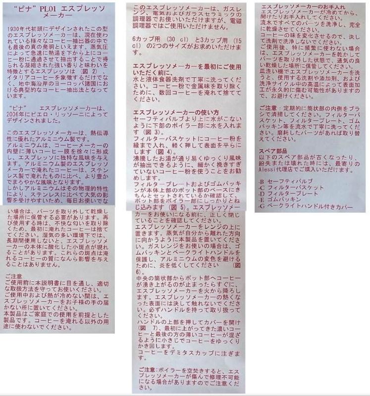 f:id:himawari1103:20150501212442j:plain