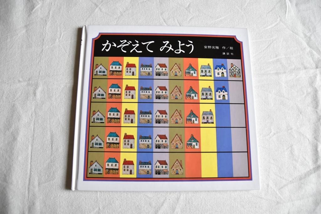 f:id:himawari1103:20170803225010j:plain