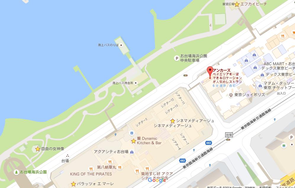 f:id:himawari2016:20160929135154p:plain