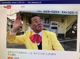 f:id:himawari2016:20170612142819j:plain