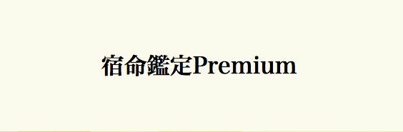f:id:himawari2016:20170707124732p:plain