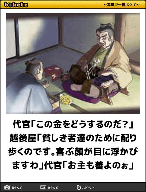 f:id:himawari2016:20170709190352p:plain