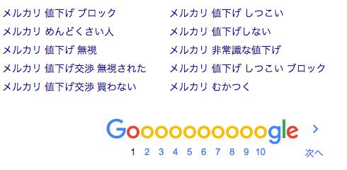 f:id:himawari2016:20170831104504p:plain
