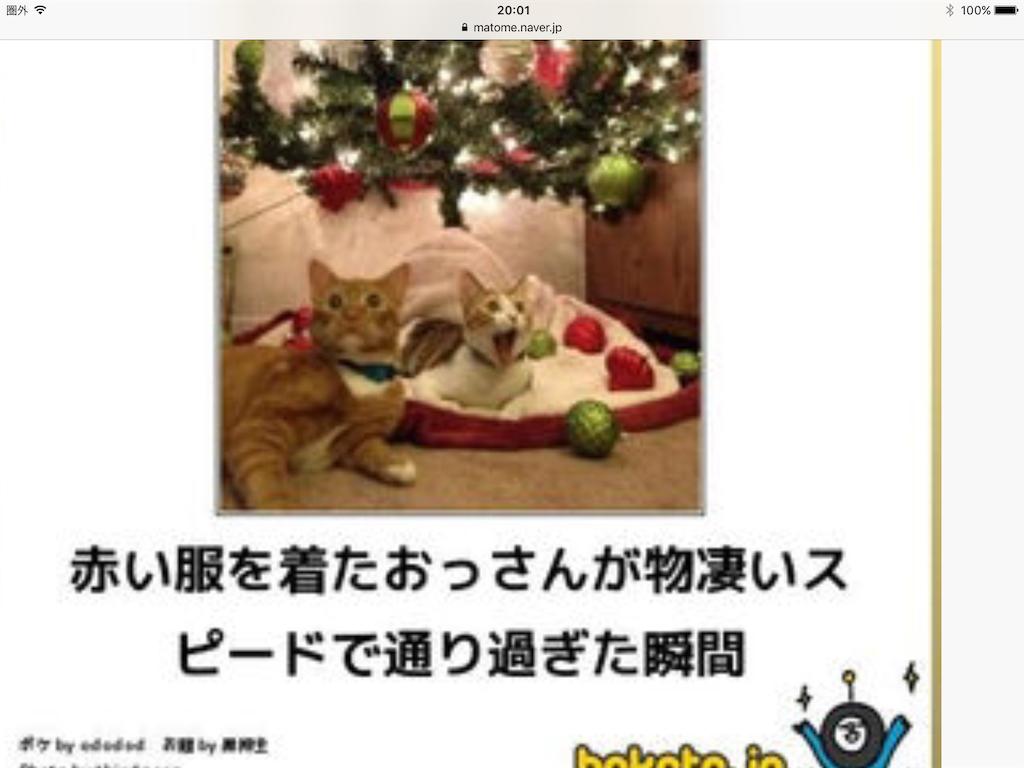 f:id:himawari2016:20180111130108p:image