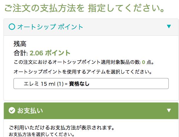 f:id:himawari2016:20180316155145p:plain