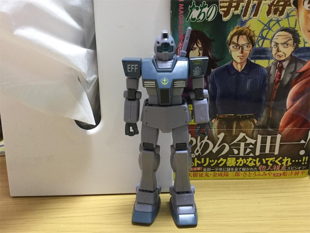 f:id:himawari2016:20180520201854j:image