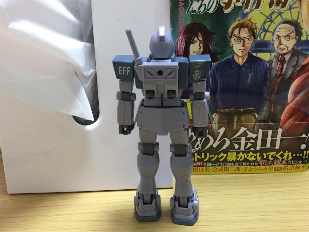 f:id:himawari2016:20180520202006j:image