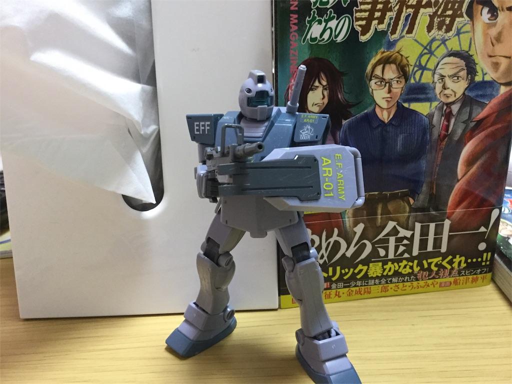 f:id:himawari2016:20180520205615j:image