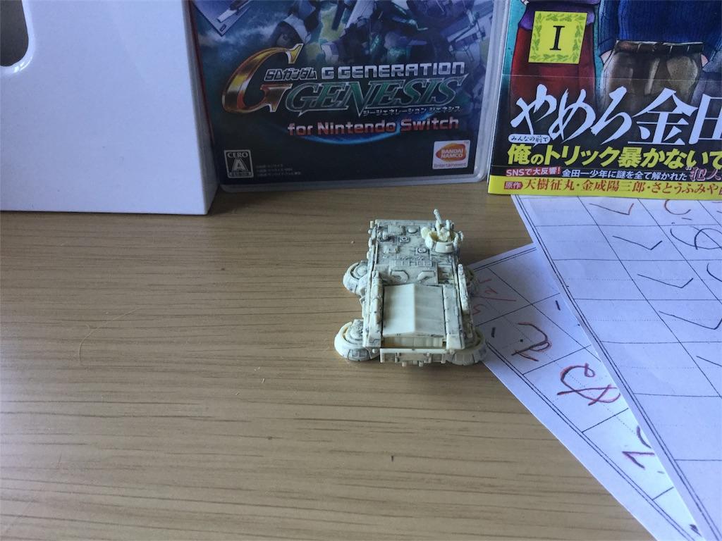 f:id:himawari2016:20180525091336j:image