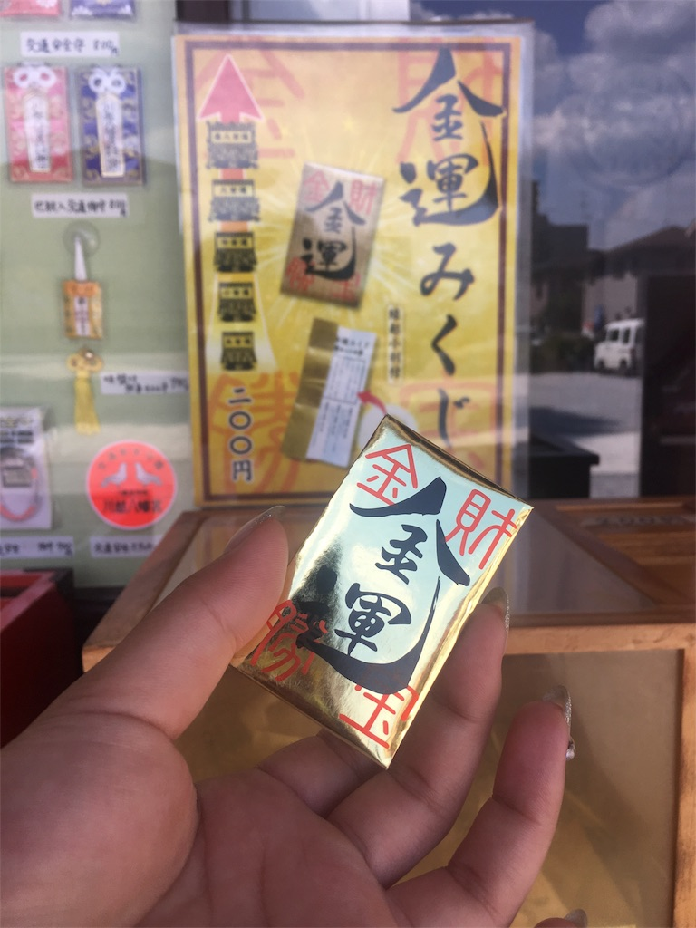 f:id:himawari2016:20180801154620j:image