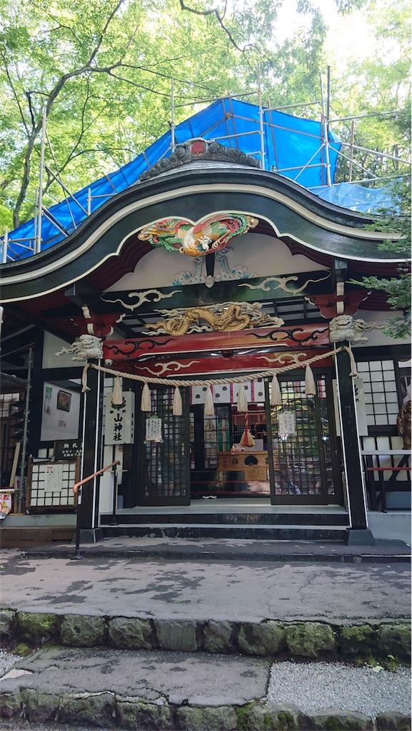 f:id:himawari2016:20180826214640j:image