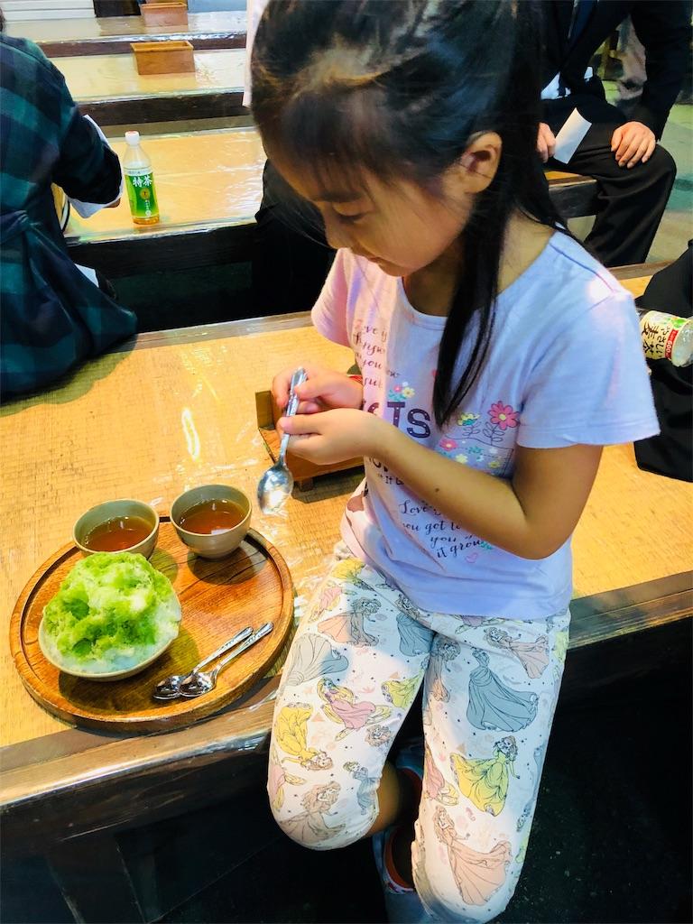 f:id:himawari2016:20180913135456j:image