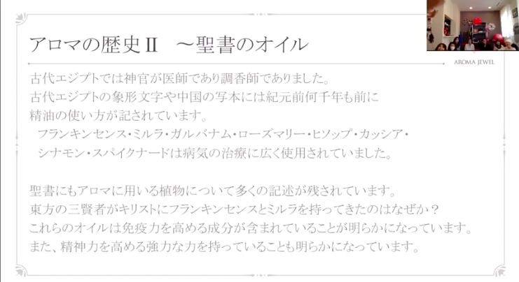 f:id:himawari2016:20190902171142p:plain