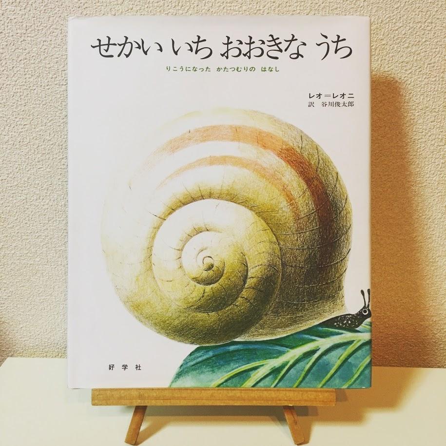 f:id:himawari3333:20180701100630j:plain
