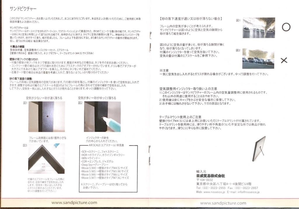 f:id:himawari3333:20180713235937j:image
