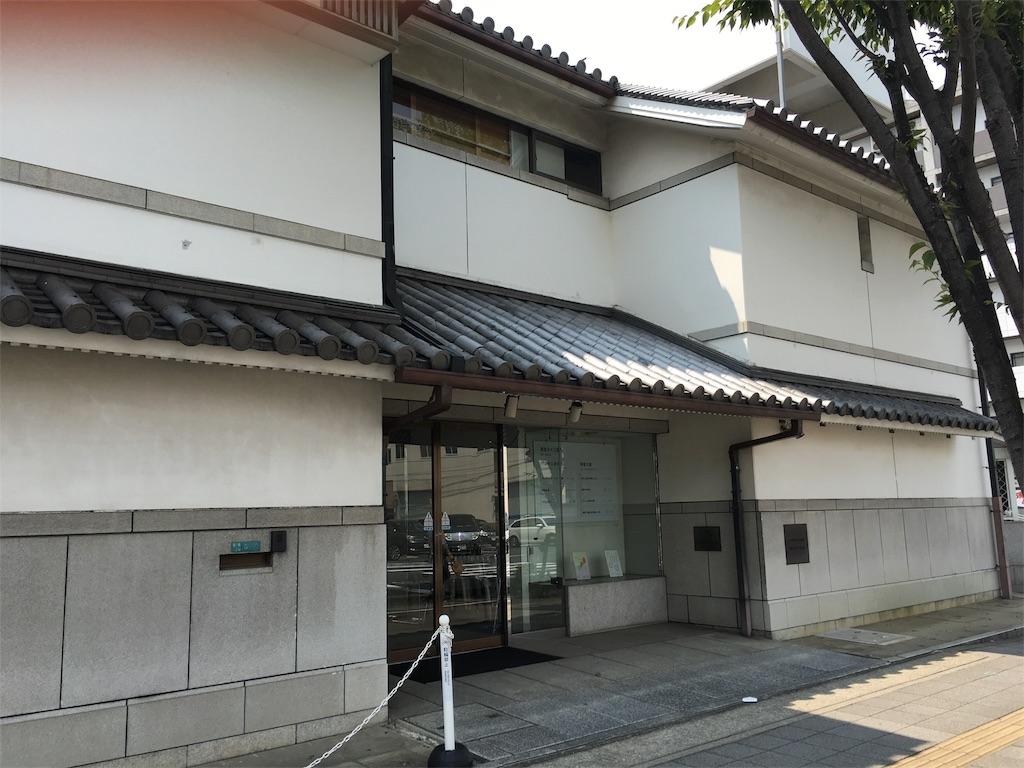 f:id:himawari3333:20180813231124j:image