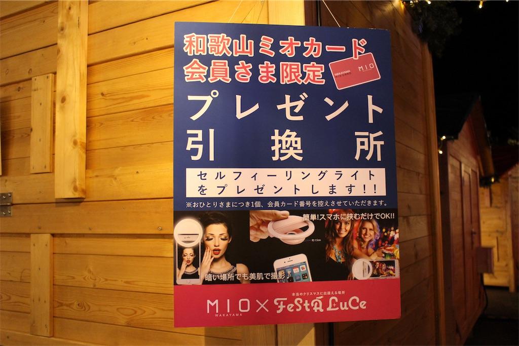 f:id:himawari3333:20181103222852j:image