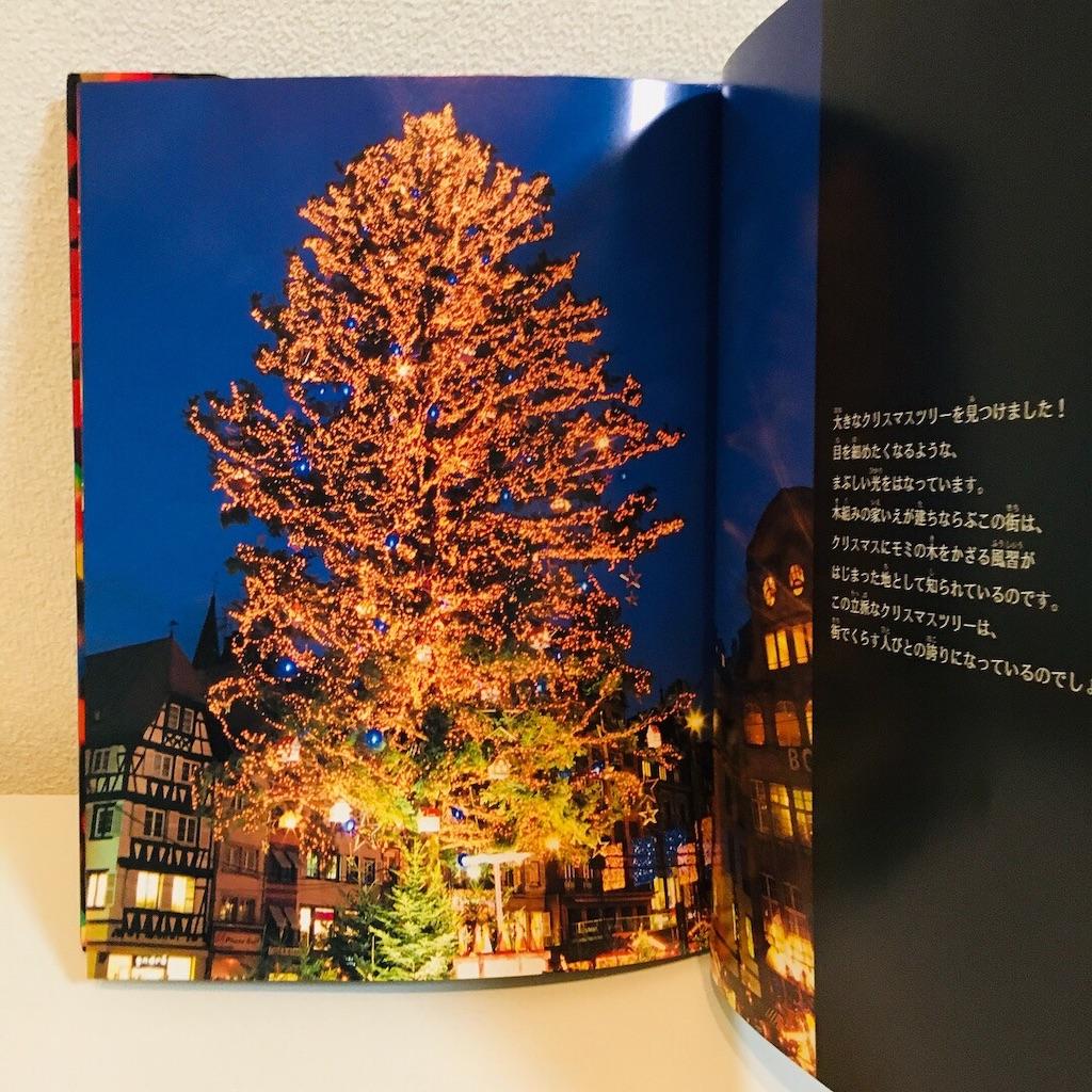 f:id:himawari3333:20181225230759j:image