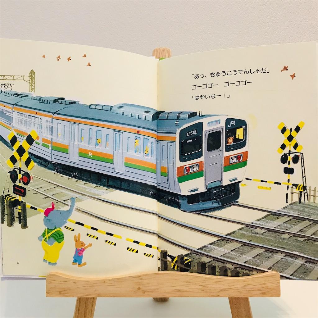 f:id:himawari3333:20200523101309j:image
