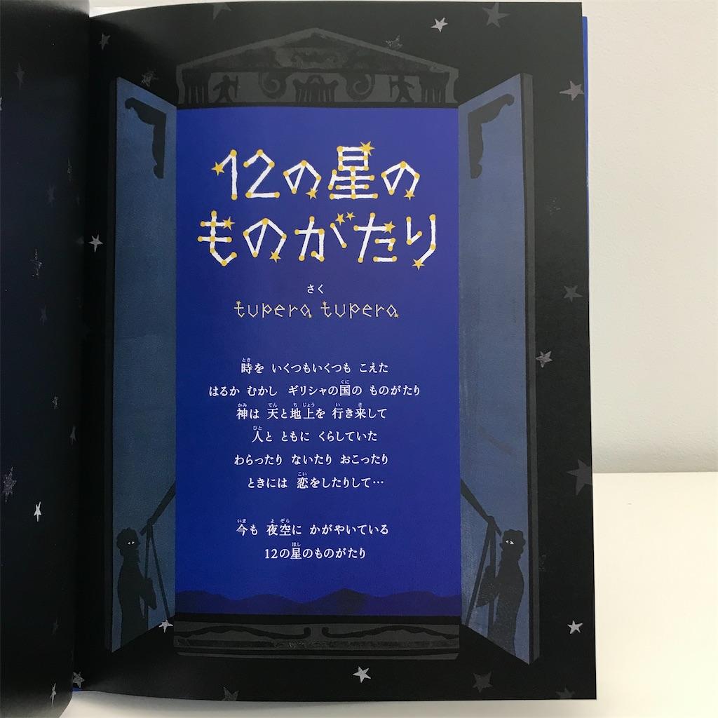 f:id:himawari3333:20200627115212j:image