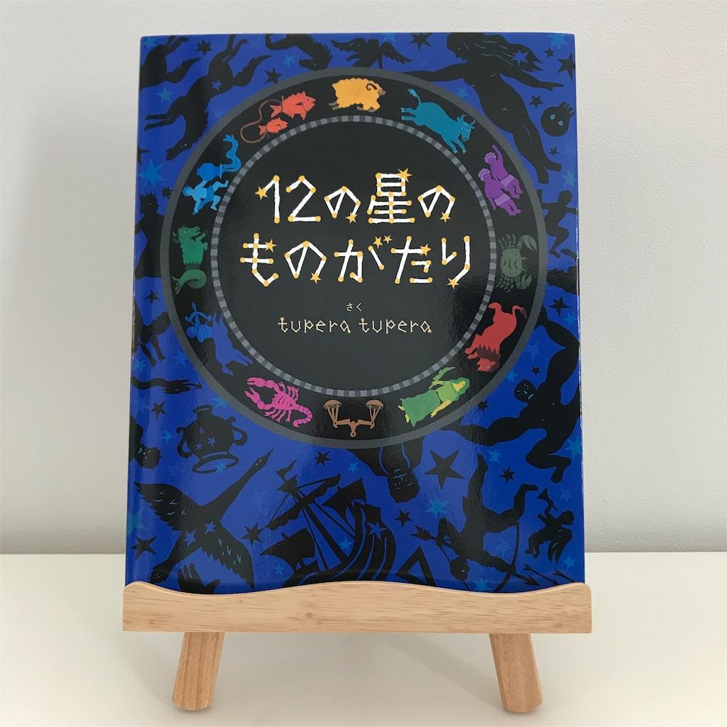f:id:himawari3333:20200627115228j:image