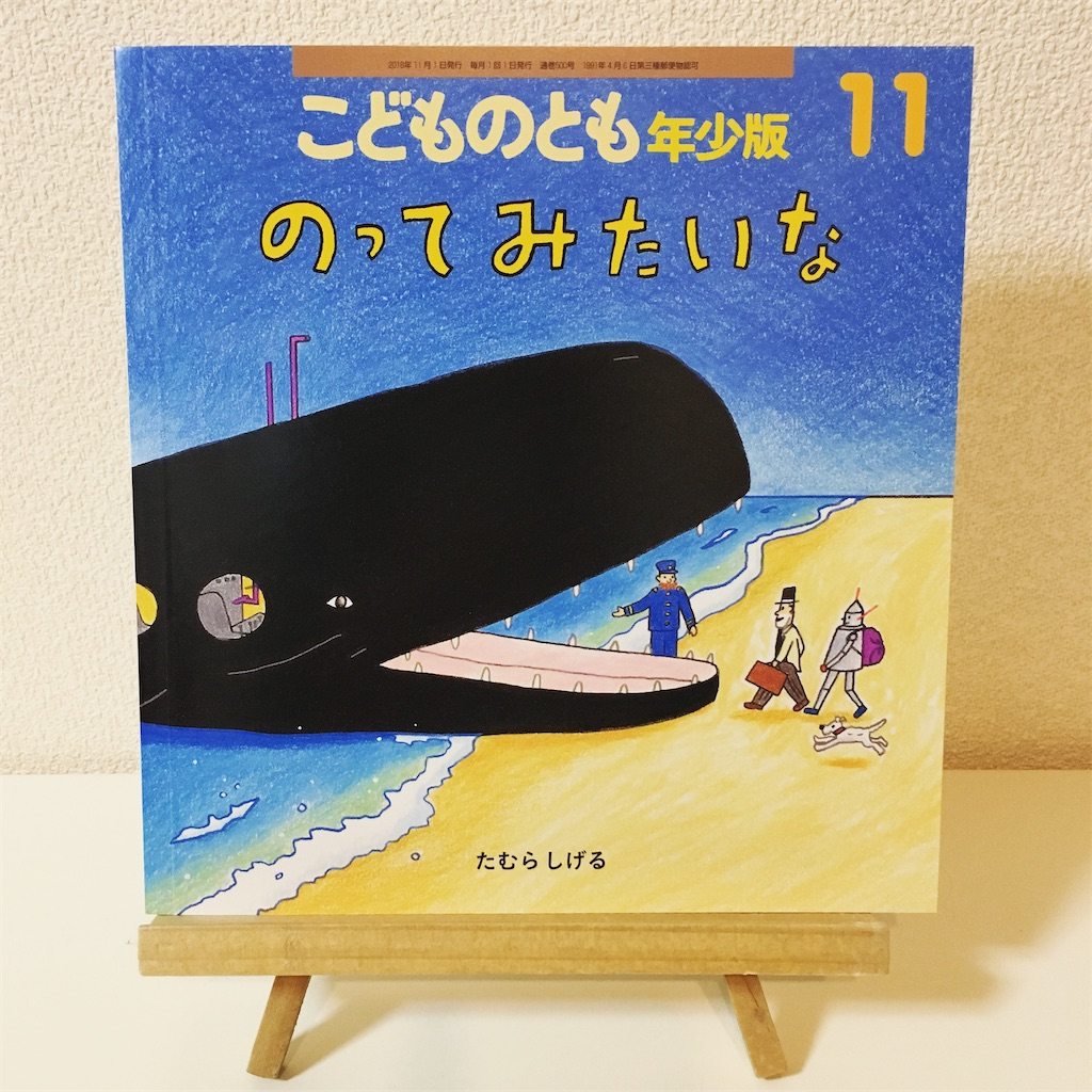 f:id:himawari3333:20200718111106j:image
