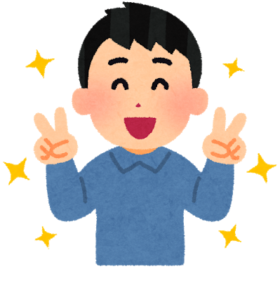 f:id:himawari3flower:20180619194623p:plain