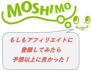 f:id:himawari3flower:20180710195358j:plain