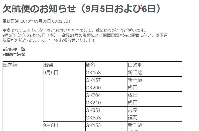 f:id:himawari3flower:20180905200605j:plain