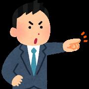 f:id:himawari810:20160204110051p:plain